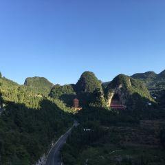 Yixing Wanfo Temple User Photo