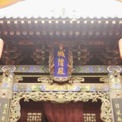 Chenghuang Temple User Photo