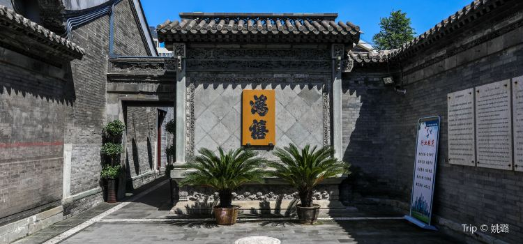 Tianjin Old City Museum3