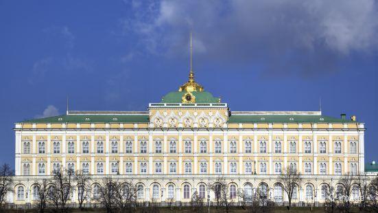 State Kremlin Palace