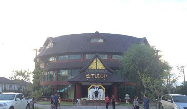 TULOU Restaurant1
