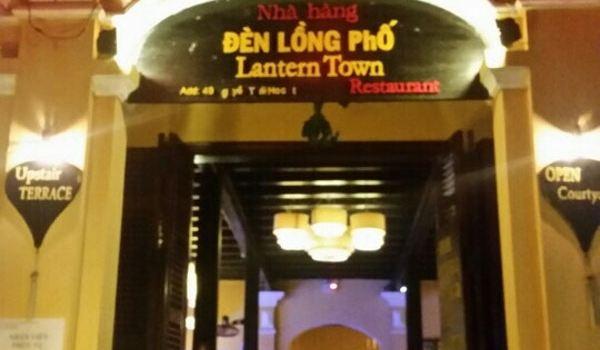 Lantern Town Restaurant1