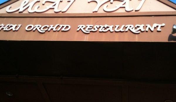 Mai Yai Thai Orchid Restaurant3