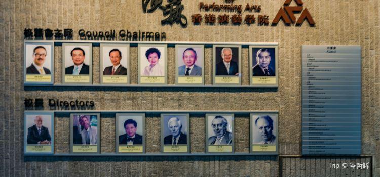 Hong Kong Academy for Performing Arts2