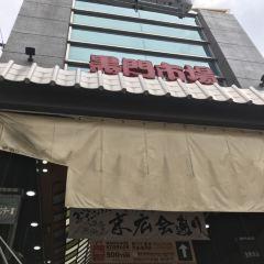 Kuromon Sanpei User Photo