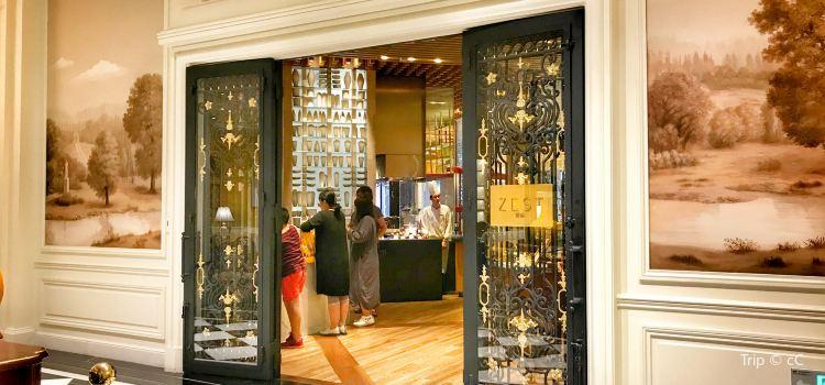 Xiang Yi Buffet Restaurant (The Ritz-Calton Tianjin)