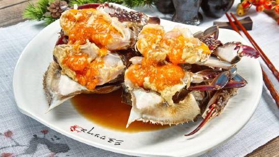 普樂醬蟹(新沙店)