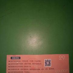 楊廚(長城路店)用戶圖片