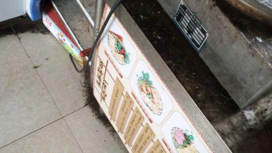 二妮菜煎餅(金山橋店)