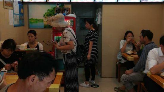 湯記桂林米粉(九江路店)