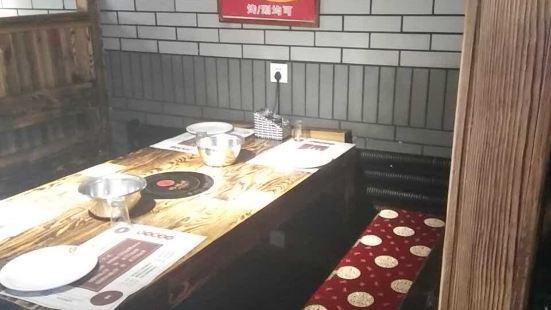 禧福祥老北京羊蠍子(吉林大路店)