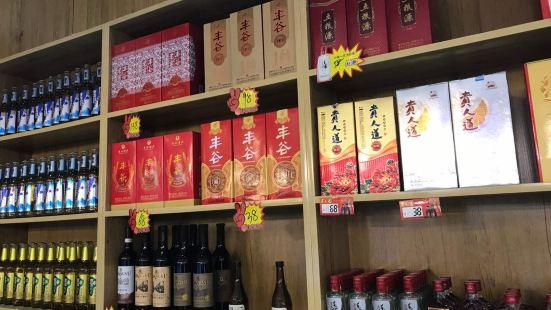 清香郡火鍋(新東關店)