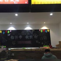 稻未(南大夢立方店)用戶圖片