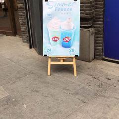 DQ(力盟商業巷店)用戶圖片