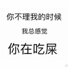 廬州太太(南七店)用戶圖片