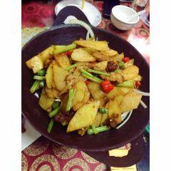 Hanxiang Dumpling House User Photo