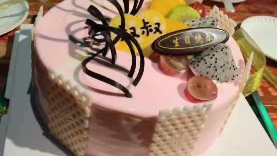 樂田烘焙(師大店)