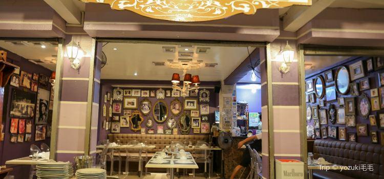 Pamana Restaurant3