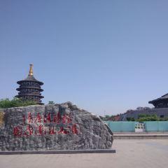 隋唐洛陽城國家遺址公園天堂明堂景區用戶圖片