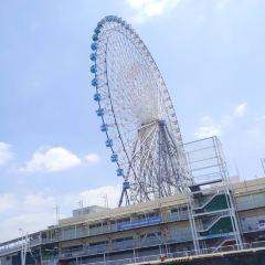 난코 여행 사진