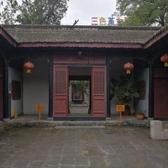 Liuqingxia Former Residence Memorial Hall User Photo