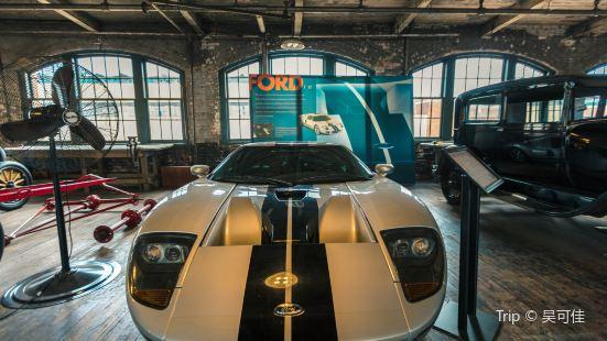 福特汽車博物館