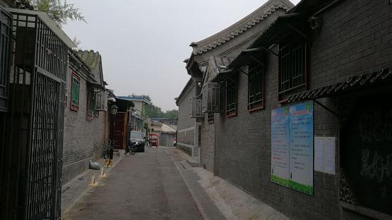 Yangjiaodeng Hutong