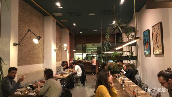 Koku Kitchen Buns Ramen & Gyoza Bar