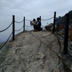 무란산 여행 사진