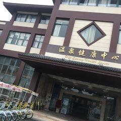 陽江溫泉用戶圖片