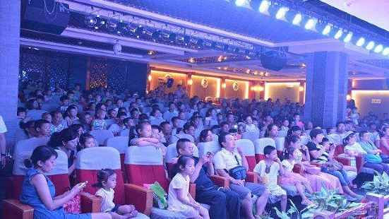 Quanjiang Theatre for Children