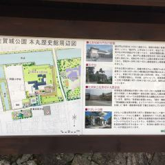 佐賀城用戶圖片