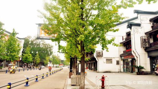 北門街歷史文化街區