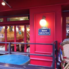 Bistrot Cafe de Paris in Kobe User Photo