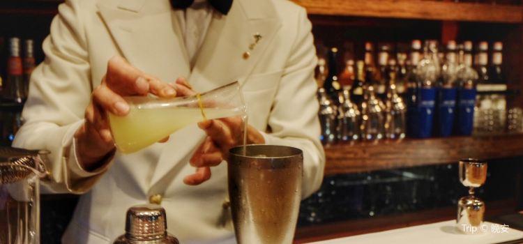 Bar Oscar3