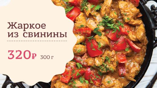 Restoranchik Shokolad