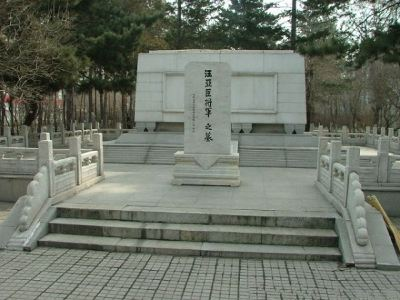 Haerbin Martyrs Cemetery