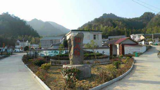 仙人谷景區
