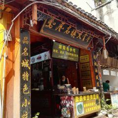 南華山神鳳文化景區用戶圖片