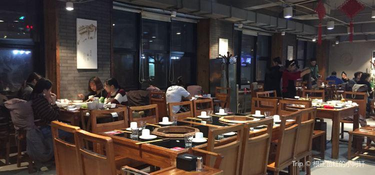 Shu Jiu Xiang ( Wen Yi Road )2