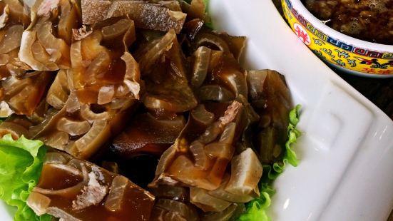 慶鳳途家私房菜