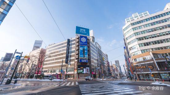 Sapporo Ekimaedori