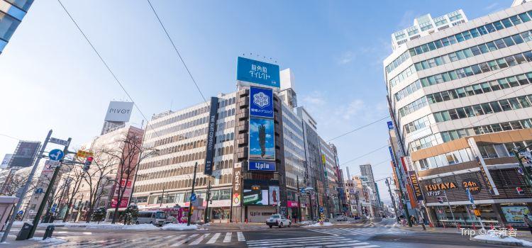 札幌站站前大街