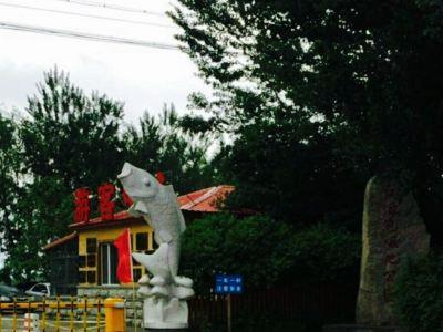 白魚泡國家濕地公園