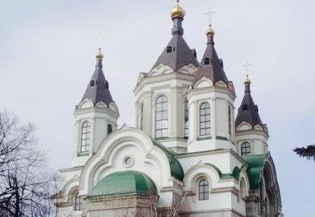 Holy Protection Cathedral