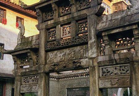Changsha Fuxuegong Relic Site