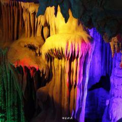 Rongshui Laojun Hole User Photo