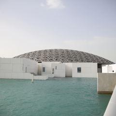 Abu Dhabi Louvre User Photo