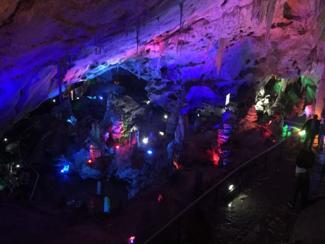 White Cloud Cave of Mount Kong