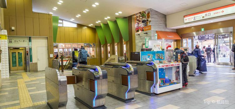 箱根湯本站2
